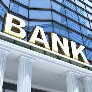 Банки Рамешков