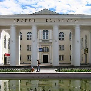 Дворцы и дома культуры Рамешков