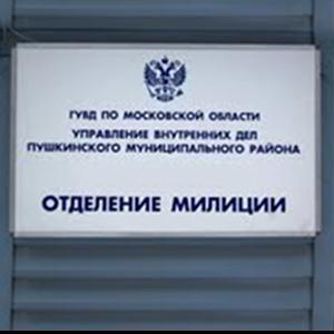 Отделения полиции Рамешков