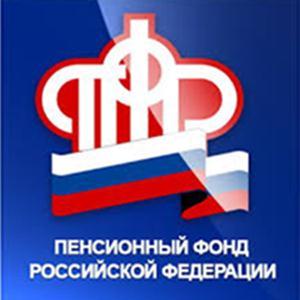 Пенсионные фонды Рамешков