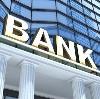 Банки в Рамешках