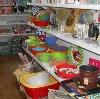 Магазины хозтоваров в Рамешках
