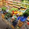 Магазины продуктов в Рамешках